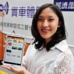移動商務新營運模式 Y5 Bus 系統
