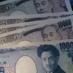 救經濟良方? 日本持續實施負利率