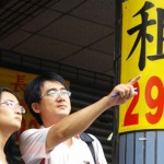 改造台灣租屋產業 先讀懂包租公的心