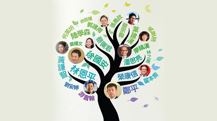 <新經濟 新世代>尋找台灣下一個機會
