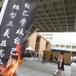 台灣私校大崩壞 弊案連環爆,86萬師生權益被掏空?