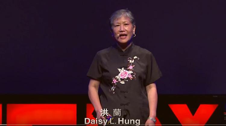腦科學揭露女人思考的秘密:洪蘭 Daisy L. Hung @TEDxTaipei