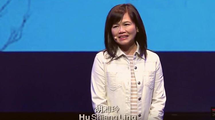 從德國老房子,尋找人類與環境共存的解答:胡湘玲 Shiang-Ling Hu @TEDxTaipei