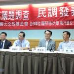 臺灣青年就業薪情差、信心度下降,海外就業意願度高