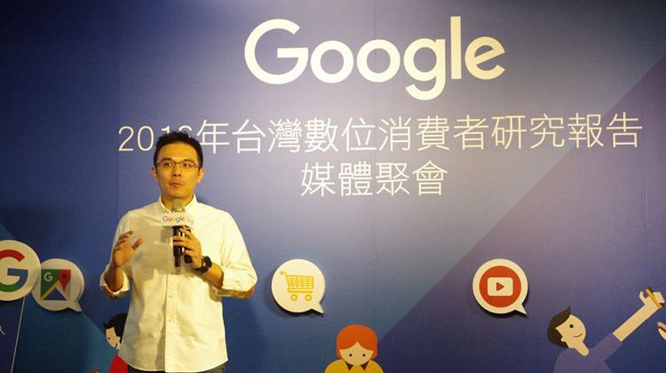 網路世代的精享族跟你想像的很不一樣! Google 發表 2016 年台灣數位消費者研究報告
