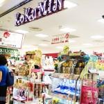 爲何日本的化妝行業那麼發達
