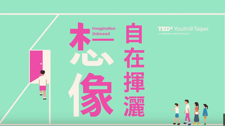 太空夢,NASA教我的競爭思考:劉倬宇 James Liu @TEDxTaipei