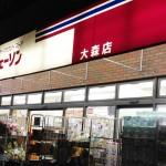 日本超市的高度細分,總有一款能夠滿足你的需求