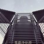 中國巨型空氣清淨機