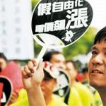 新電業法推綠電 電價九年漲四成?