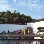 蘇州博物館——現代與古典的碰撞