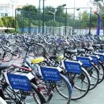 中國北京推行智慧自行車共享服務 同時改善閒置車輛與交通效率問題