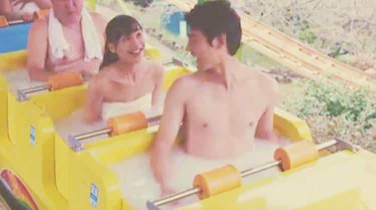 Youtube影片瀏覽人數達標就有坐溫泉遊樂園等你泡哦!?