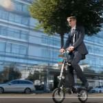 號稱世界最小的自行車