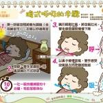 腹式呼吸的步驟|上班族 抗壓篇3