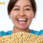 這些乳癌病友吃黃豆 有助延長壽命