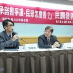 一中承諾書爭議,政治意識形態退出校園,台灣應提升國際競爭力