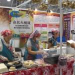 飲食文化產業的再造契機