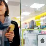 蘋果掀「秒結帳」風潮,台灣是喜是憂?