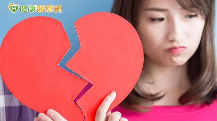 這種方式 可改善失戀心痛
