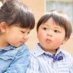 小小孩為什麼愛玩GG?5招引導孩子度過「性蕾期」