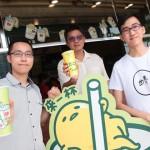 全台第一大手搖茶飲 創辦人趙福全首度受訪 清心福全二代接棒 店型、環境、服務全面2.0