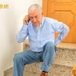 透過語音互動 可改善慢性背痛?