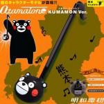 熊本熊化身電子樂器音符君,演奏時得還得被捏下巴…