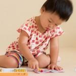 家長注意!獨留6歲以下幼兒一人在客廳玩恐觸法