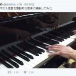 便利商店進門音樂為主調的改編鋼琴曲
