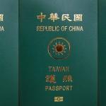 紅藍綠最大的公約數應是「中華民國」