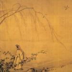 台文系戰中文系:白話文與文言文的百花繚亂