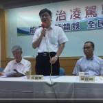 815大停電,台灣人共同的記憶