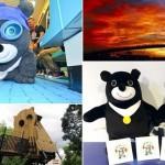 【世大運親子懶人包 】小旅行5路線,還有熊讚玩偶免費送!