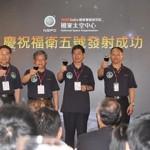 馬斯克也來助陣!台灣首枚自製衛星上太空