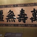香港博物館之旅——有趣香港遊