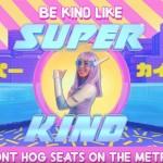 美國「超親切」宇宙美少女宣導搭乘地鐵守則