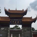 風水古城、閬苑仙境——閬中