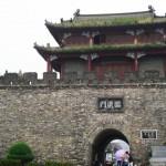 襄陽、襄樊——千年古都的更名之旅
