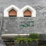 冰川入口——磨西古鎮