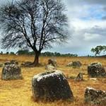 石壺平原到底是什麼呢?
