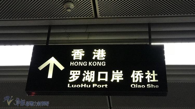 你離香港只差一個攻略(一)