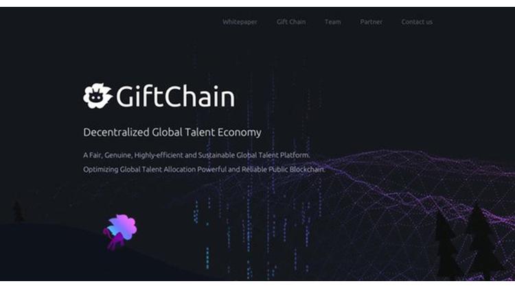 麒麟鏈:人才經濟區塊鏈平台全球領跑者