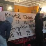 傻的是蔣公?還是生活在台灣土地的人民呢?