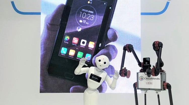 達闥科技攜多款產品出戰世界移動通信大會