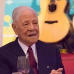 退休總統惠台、害台或賣台?