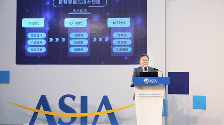 蘇寧在2018年博鰲亞洲論壇上揭示智慧零售將如何重塑未來商業