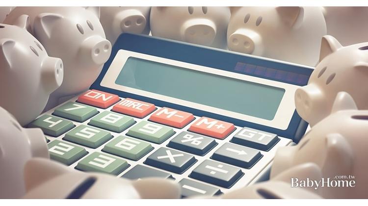 報稅新規定!除了「免稅額+扣除額」,還要留意「基本生活費」免稅