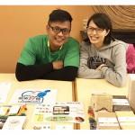 一對自稱「不務正業的牧師」夫妻檔 攜手深根台灣後山 以農產、陪讀做跨文化宣教