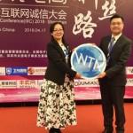 香港電商聯會主席袁念祖先生接任「國際信賴標章聯盟 (WTA)」主席